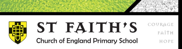 Faith School Logo
